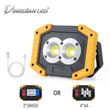 Portable Lantern COB LED Working Lamp DC 20W 5V 1A LED Flood Light 18650*2/AA*4 Battery USB Plug Rechargeable LED Camping Light
