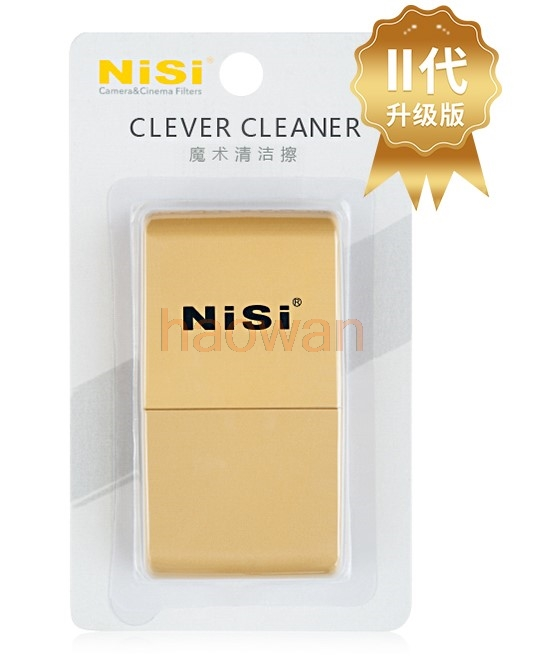 magic clever cleaner NANO CLEANING Kit For canon nikon pentax Camera Lens laptop tablet pc psp phone mp5