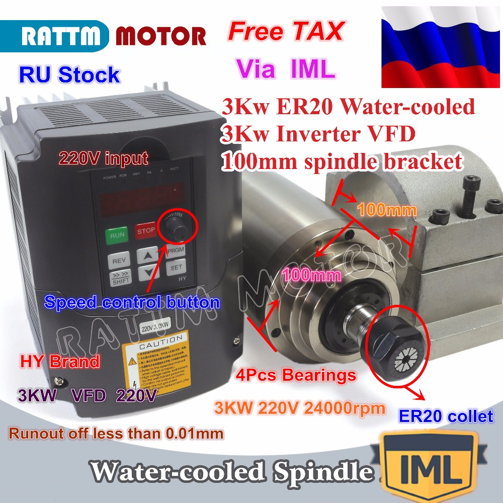 RU ship 3KW ER20 4 Bearings Water-cooled spindle motor & 3kw Inverter VFD 4HP 220V & 100mm Clamp Bracket for CNC Router Milling 3kw carving machine cnc router spindle motor ac 220v er20 100mm 220mm 24000rpm 4pcs bearings water cooling cnc spindle motor