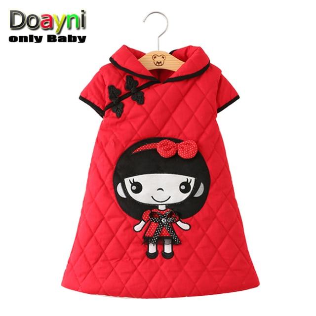 180cec4b510 Doayni Baby Girls Vest Dress Chinese Style Retro Cheongsam Cartoon Elegant  Winter Princess Christmas Party Children Clothing