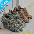 Men Camouflage Shoes Man Spadrilles Skidproof Flats Shoes Trekking Men Espadrilles Shoes Military trainer basket