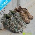 Men Camouflage Shoes Man Spadrilles Skidproof Flats Shoes Trekking Men Espadrilles Shoes Military trainer basket