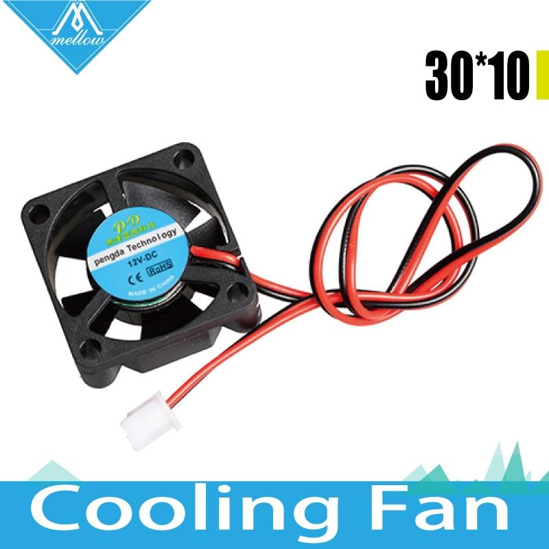 V6 / V5 radiator 3010 fan 30*30*10mm/3d printer 3010 fan cooling extruder small fan accessories 2-wire 12V/24V 0.11 Amp
