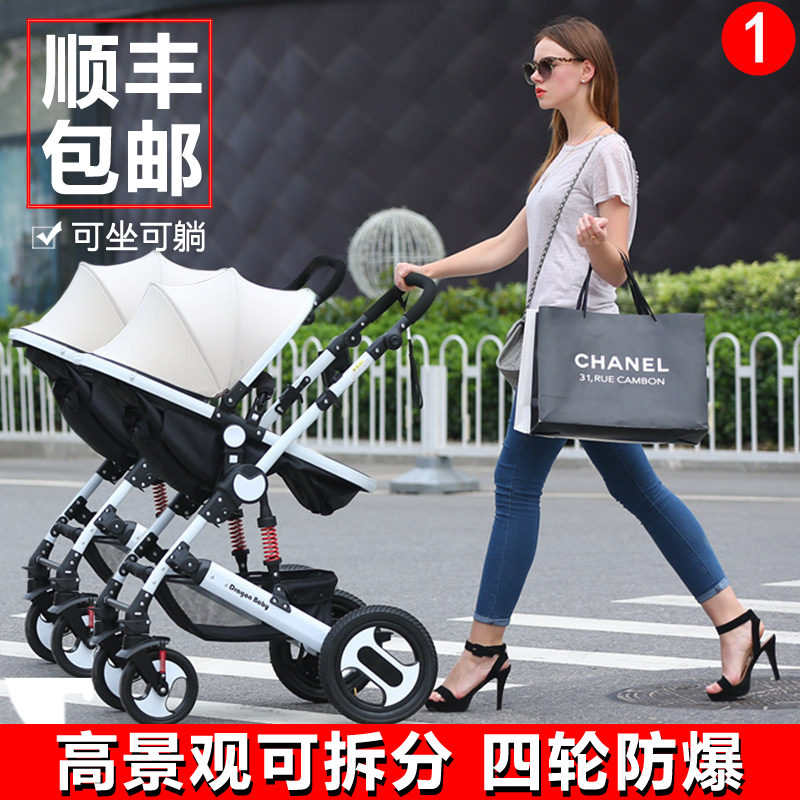 Twin Baby Strollers Can Sit And Detachable High Landscape Li