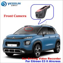 YESSUN Car DVR For Citroen C3 II Aircross Driving Video Recorder Front