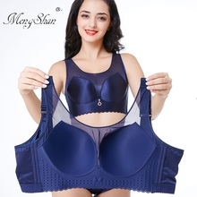 MengShan a set of underwear Put on the chest sexually and increase the weight plus size bra set Anti extinction big size bra set new tw757 3 757 3 ranger ex long range fpv uav platform unibody big weight carrier have kit set and pnp set