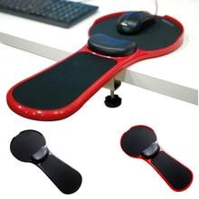 מתכוונן מחשב שאר יד משענת כיסא שולחן מטרה כפולה Attachable בית & משרד זרוע תמיכת משטח עכבר Stand מאריך שולחן