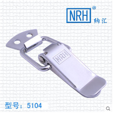 NRH 5104A Stainless steel hasp Factory direct Wholesale high quality flightcase draw latch suit stainless-steel-box