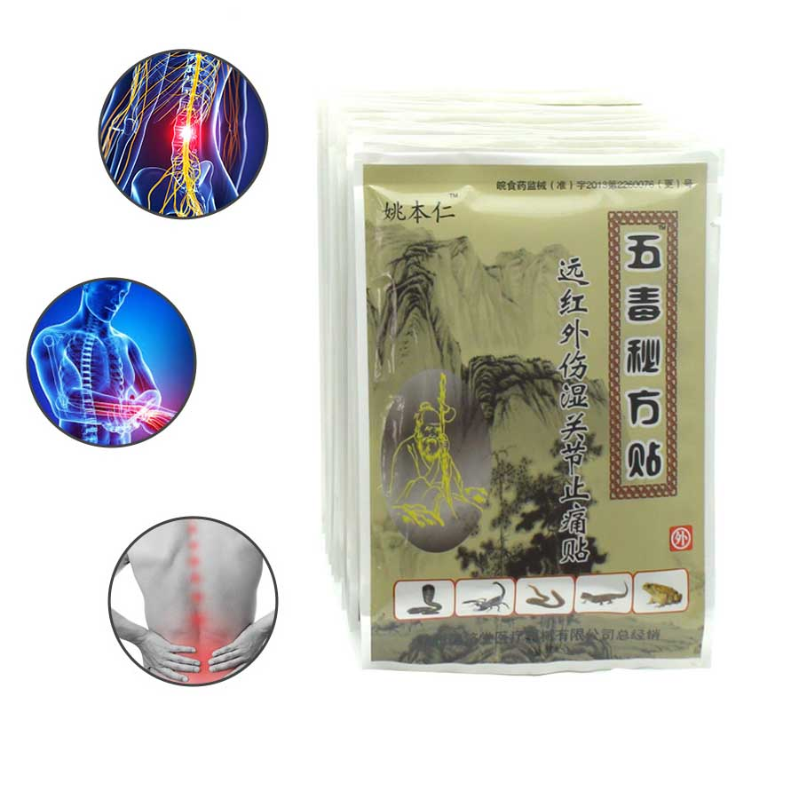 64Pcs/8Bags Sumifun Paste Treatment Arthritis Periarthritis Patch Joint Pain Release Relaxing Backache Massage Plaster C505 15pcs zb prostatic navel plaster prostatitis treatment urological patch prostate urinary frequency cure patch