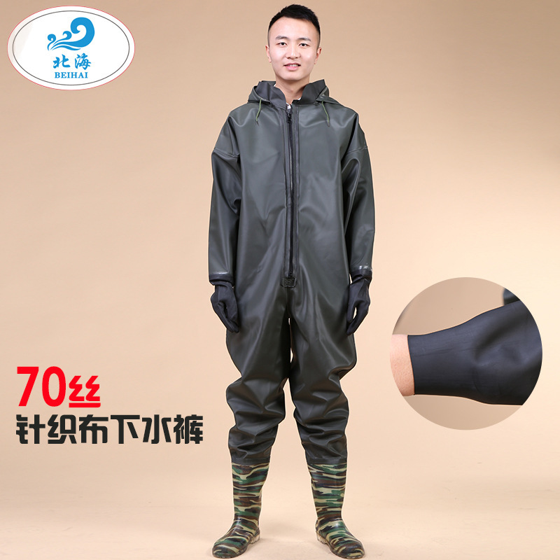 Waterproof warm body linked outdoor wading pants,environmental protection,70 wire knitted fabric,whole body trousers Custom logo-in Storage Bags from Home & Garden