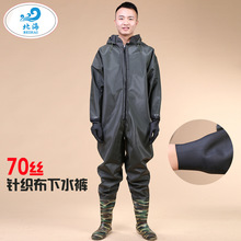 Waterproof warm body linked outdoor wading pants,environmental protection,70 wire knitted fabric,whole body trousers Custom logo