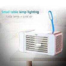 Портативный воздушный кондиционер вентилятор мини холодный вентилятор охладитель воздуха вентилятор настольная лампа студенческий ультра немой USB мини вентилятор