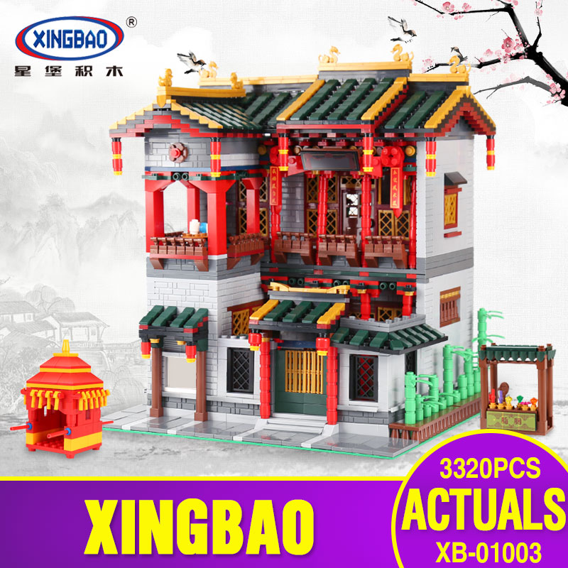 XingBao 01003 MOC Series The Chinese Traditional Architecture Set Children Educational Building Blocks Bricks Toys Gifts 3320Pcs mini architecture series 4 cubicfun 3d educational puzzle paper