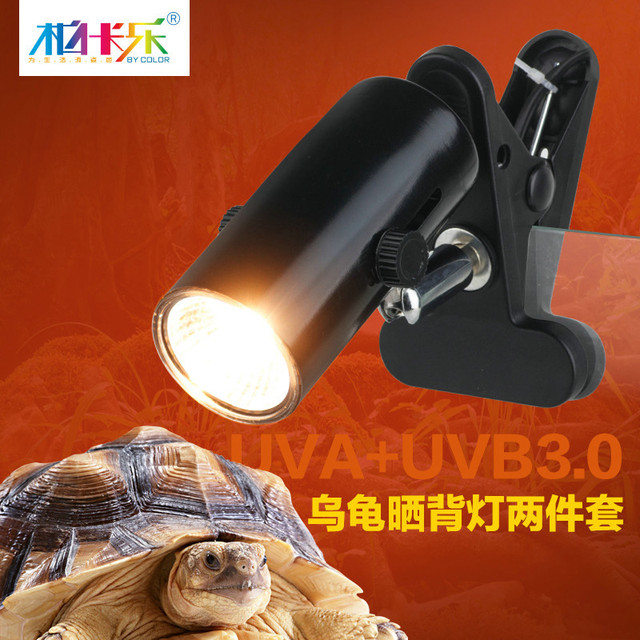 Pet turtle basking sun lamp heating lamp tortoise supplies Pet ...