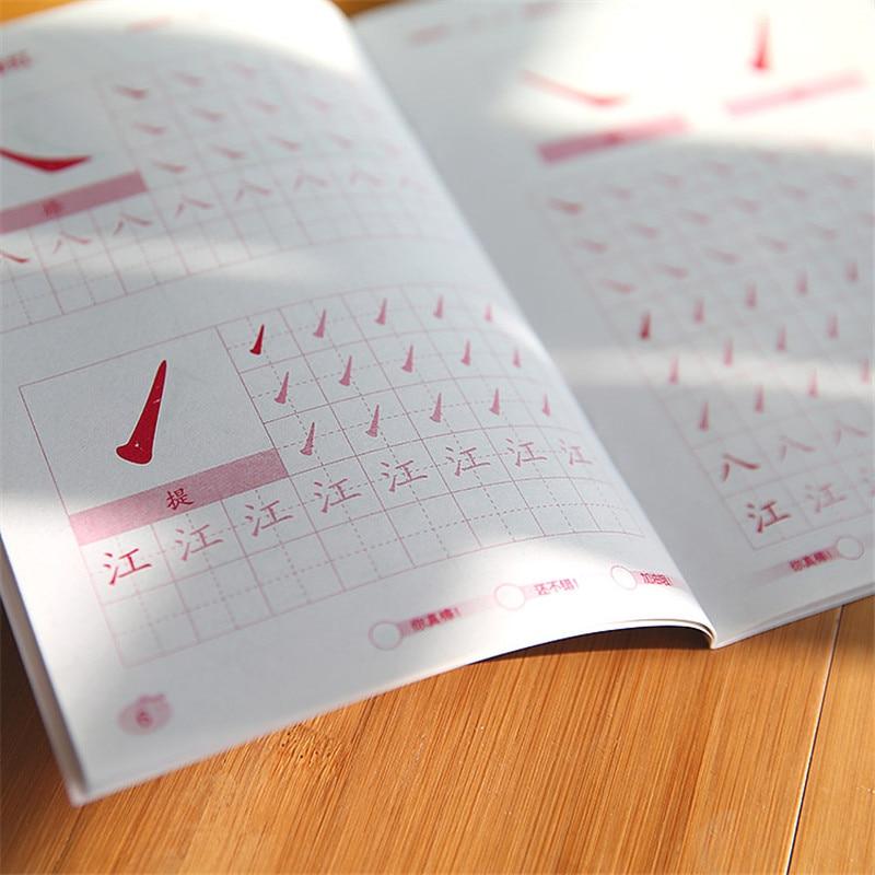 Китайский прописи китайский корней символов заучивания слов книги для детей начинающих карандашом практика книги-набор из 4 книг