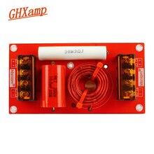 4ohm 8OHM gamme complète haut parleur filtre LCR filtre piège à ondes pour 1 pouce 15 pouces pleine fréquence dédiée haute qualité 1PC
