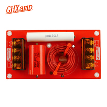GHXAMP Full Range Speaker Filter LCR Filter Wave Trap 8OHM For 1 inch   15 Inch Full frequency Dedicated High Quality 1PC