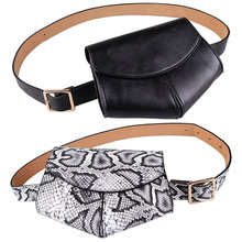 Women Serpentine Ladies New Fashion Waist Belt Bag Mini Disco Leather Small Shoulder Bags