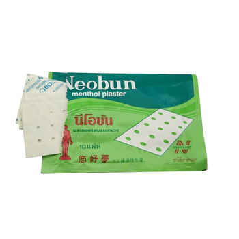 20pcs Thailand Neobun Anti-inflammatory Analgesic Paster Treatment Muscle Aches, Rheumatism Pain Relief Patch