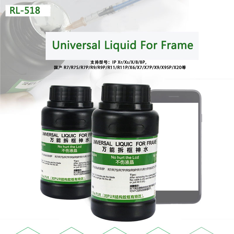 RL-518 Universal Liquid For Remove Frame Disassemble Bracket Stent Glue Liquid For Phone Huawei Samsung IPhone + 5pcs Syring