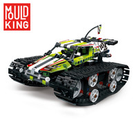 410PCS Mould King Military Series Heavy Tan Weapon Building Blocks WW2 Tank Bricks Army 13023 Compatible Legoing Toys for Kids