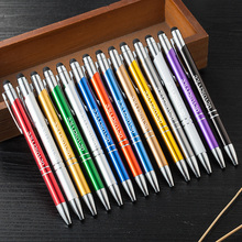 30pcs Metal Aluminum Rod Capacitance Handwriting Touch Dual-use Ballpoint Pen School Office Signature Gift Laser Custom LOGO