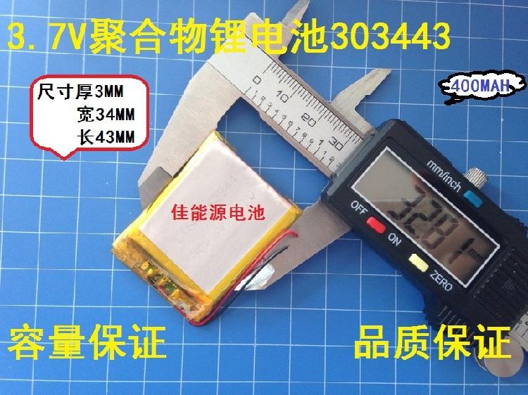 3.7 В литий-полимерная батарея 303443 400 МАЧ беспроводная гарнитура аудио книги карта навигатор Литий-Ионный Элемент