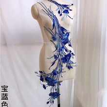 1Piece Embroidery Lace Applique Sewing Trims Wedding Decoration Mesh Lace Trim Bridal Appliqued Laces Sew On Garment Accessories