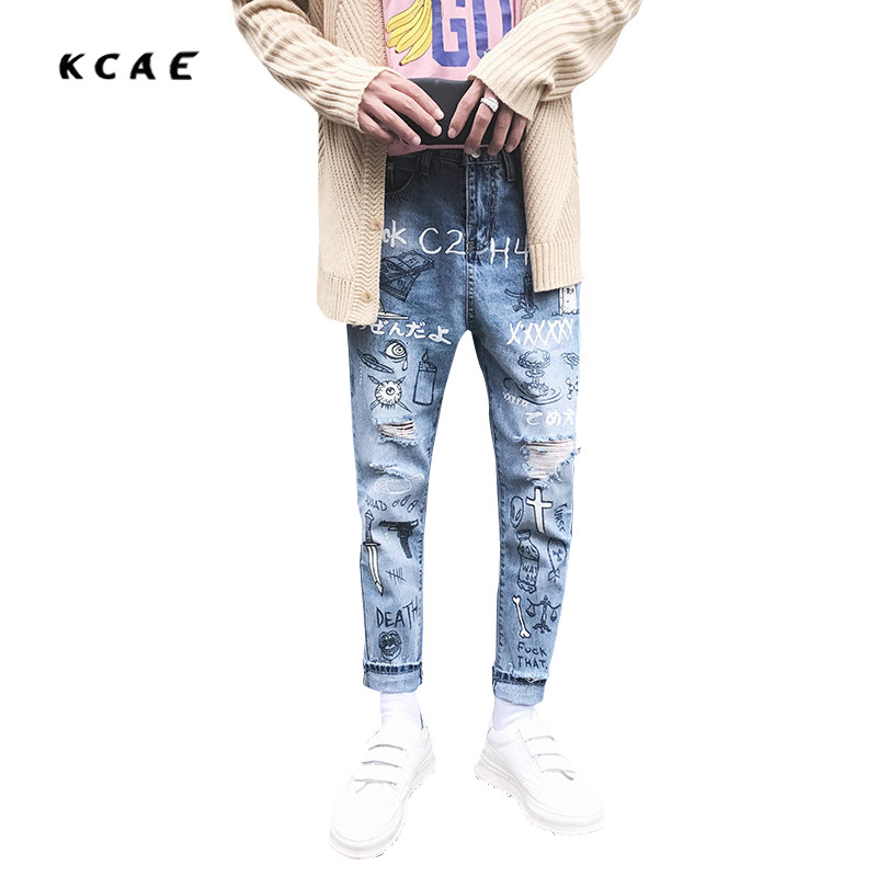 2017 New Summer Men Jeans Pants Graffiti Men's Denim Ripped Jeans Men Hip Hop Hole Slim Fit Mens  Jeans Slim Male Trousers wireless calling service call button pager system ycall waiter pager restaurant button service customer 1 display 3 call button