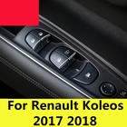 For Renault Koleos 2...