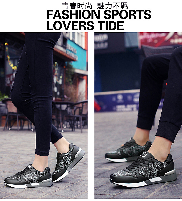 2017 Spring Graffiti Valentine Shoes Women Flat Heel Lace Up Leather Casual Shoes Plush Size 44 Low Top Sport Outdoor Shoes ZD43 (63)
