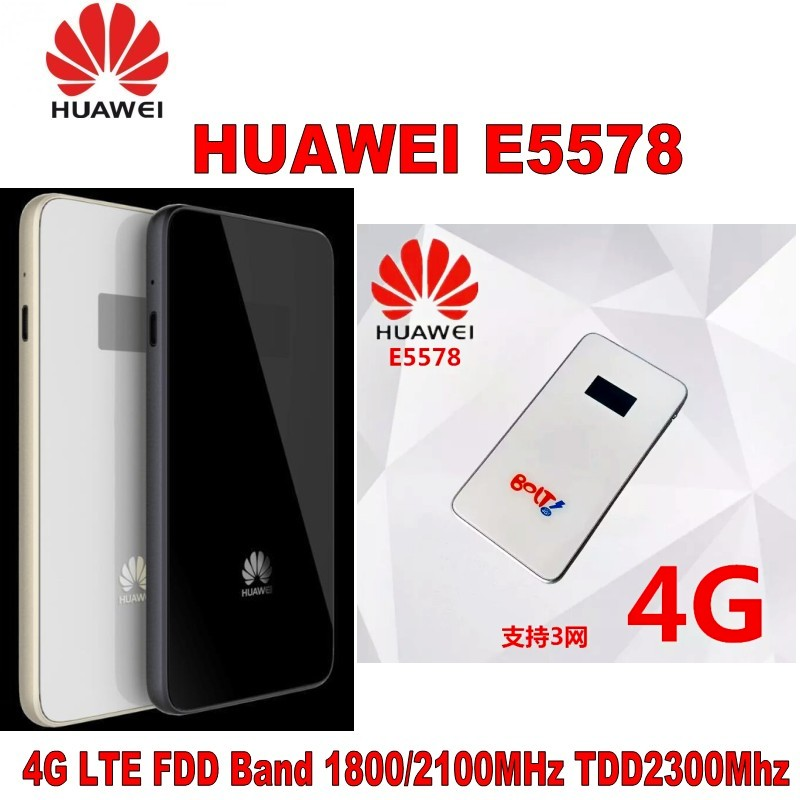 Lot of 5pcs Unlocked Huawei E5578 150Mbps 4G WiFi Router FDD1800/2100Mhz TDD2300Mhz 3G WiFi Mobile Hotspot PK Huawei E5878