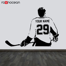 Personalized Team Name And Number Hockey Decal Play Vinyl Wall Sticker Home Deocr For Boys Room Teens Bedroom Custom 3Y31