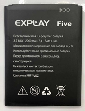 For EXPLAY Five Battery Accumulator 2000mAh mAh High Quality+Free Shipping