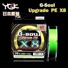 YGK G-SOUL X8 Upgrade PE 8 плетеная рыболовная 150 200 м PE леска Япония импортные товары высокого качества