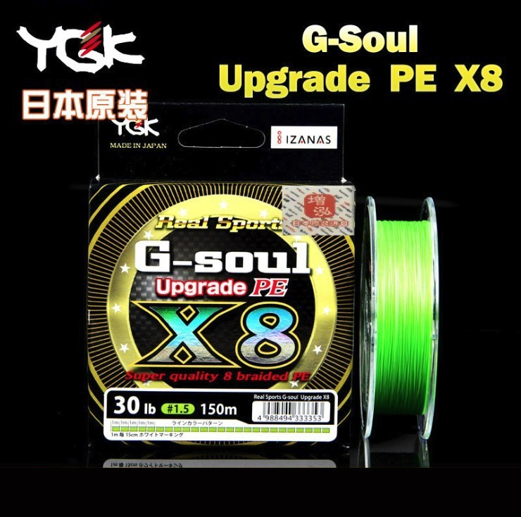Japón importó YGK G-SOUL X8 actualización PE 8 trenza pesca 150 de 200 m PE de línea de productos de calidad de la licencia