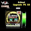 Japan Imported YGK G-SOUL X8 Upgrade PE 8 Braid Fishing 150 200M PE Line Line Quality Goods License