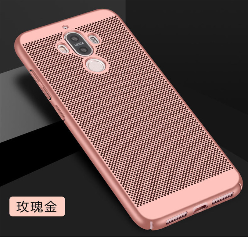 For Huawei Mate 9 Case 18