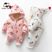 CARP TALE 2019 infant boy girl long winter newborn baby