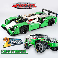 DIY Building Blocks Compatible with Decool 3364 Models Technic City Creator Kits Blocks Toys Gift Hobby For Chlidren