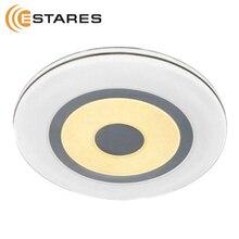 Управляемый светодиодный светильник QUADRON DOUBLE 72W R-550-WHITE-220-IP44 Estares