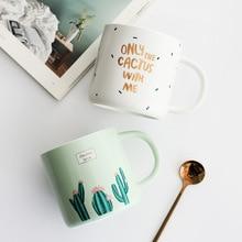 FOURETAW 1 Piece 400ml Cartoon Ceramics Cactus Mug Coffee Milk Tea Mugs Breakfast Office Cup Drinkware Novelty Lovers Gifts