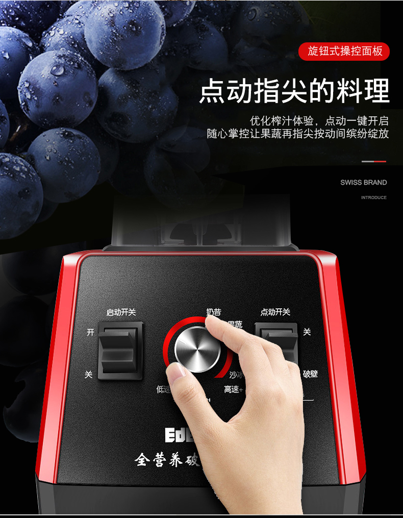 Juicer Household Small Fruit Multi-function Fruit and Vegetable Soy Milk Automatic Fried Juice Machine  Blender 12