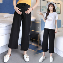 цена на Maternity Pants Length Thin Wide Leg Loose Pants Elastic Waist Belly Trousers Clothes for Pregnant Women Formal Work Clothing