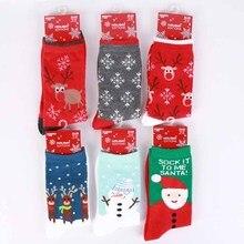 Fashion Leisure Winter New Men Christmas Cotton Sock Women lovely Cartoon Reinde