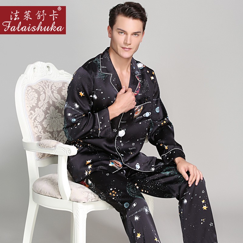 100% Silk Man Pajamas Romantic Starry Sky Printed Long-Sleeve 19 MM Sleepwear Male Two-Piece Silkworm Silk Pyjama Sets T9020