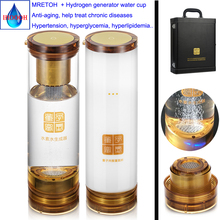 Japan SPE H2 Hydrogen Rich water cup and Molecular Resonance Effect Technology MRETOH Anti-Aging Treating chronic diseases