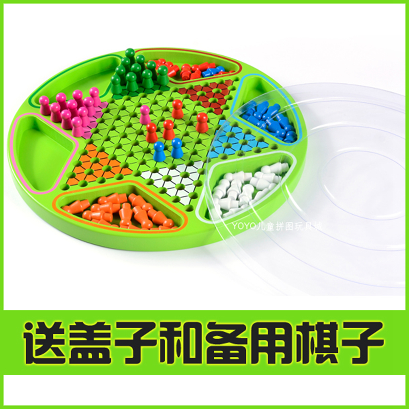 Stern-Halma Wooden Checkers Game Hexagonal Chinese Checkers Puzzle Educational Toys For Kids Family Party Board Game cool educational toys dump monkey falling monkeys board game kids birthday gifts family interaction board game toys for children
