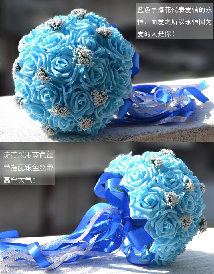 Poročni šopek PRETTY Foam rose v modrih nevestinih - Prazniki in zabave - Fotografija 1