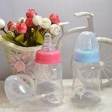 Бутылочка для молока для новорожденных, медицинская pp 120 мл, автоматическая Антиколиковая бутылочка с вентиляционным отверстием для 0-24 месяцев